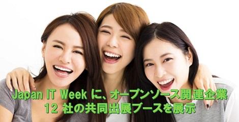 ITweek_20160511