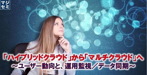 3ware_20160704