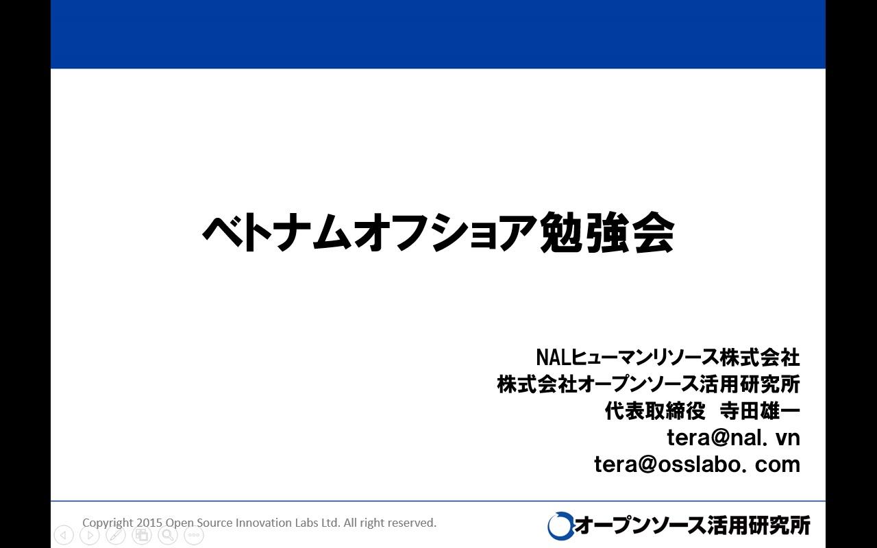画像2_nal_20160819