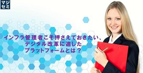 EMC_20170203