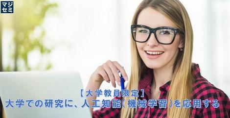 東芝電子(グラムリンク)_20170616-2