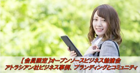 20170710-OSS勉強会