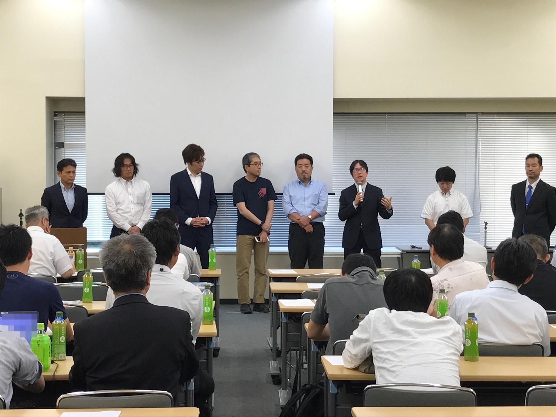 講演風景画像_認証イベント_20170721