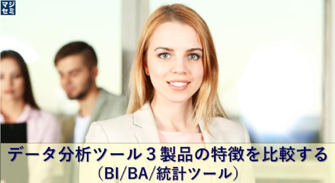 20180223_東芝エンジニアリング-2
