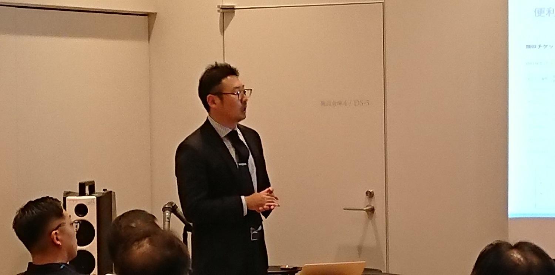 講演風景画像_zenko_20181122